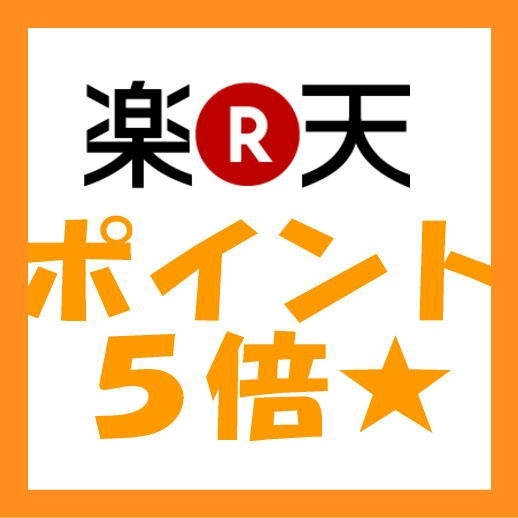 チサンイン名古屋 関連画像 3枚目 楽天トラベル提供