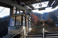 伊香保温泉 雨情の宿 森秋旅館 関連画像 4枚目 楽天トラベル提供