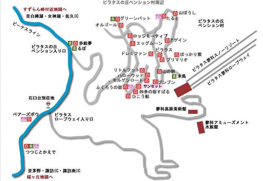 ピラタスの丘ペンション村詳細地図