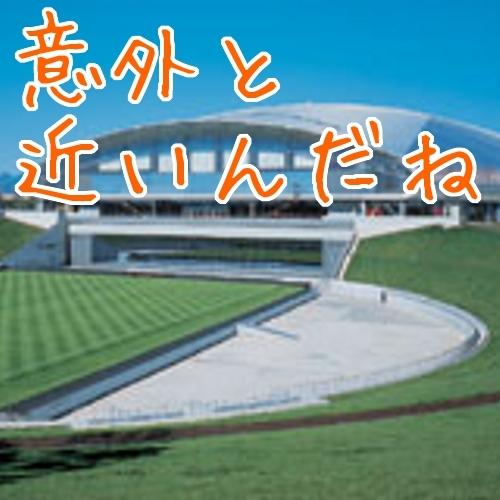 【ライブ帰りにはありがたい近さ】札幌ドームへも意外に近い!駅から徒歩50歩くらい♪【朝食付】
