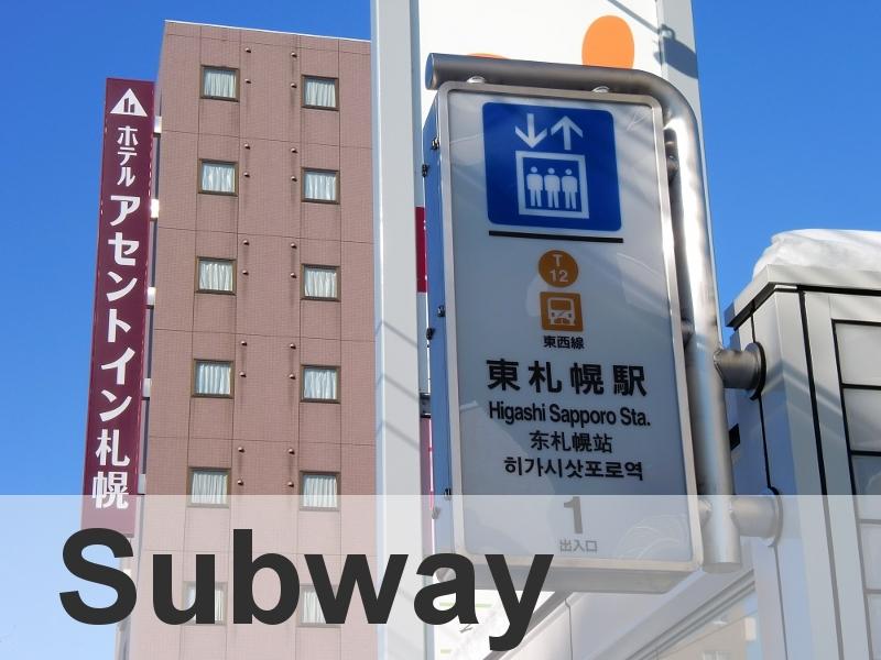 地下鉄駅より