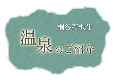 温泉movie