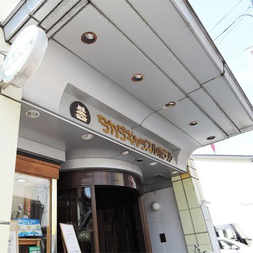 高田駅から徒歩1分!24時間チェックイン対応で気軽に滞在/素泊まり<現金特価>