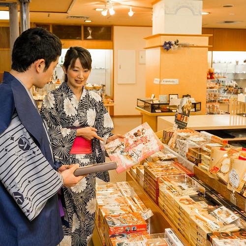 北陸最大級22種の湯あそびの宿 加賀観光ホテル 関連画像 2枚目 楽天トラベル提供