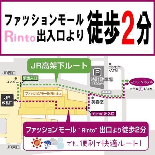 金沢マンテンホテル駅前 関連画像 3枚目 楽天トラベル提供