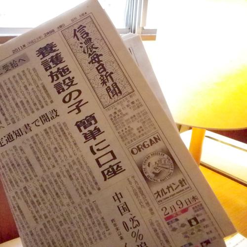 駒ヶ根グリーンホテル 関連画像 4枚目 楽天トラベル提供