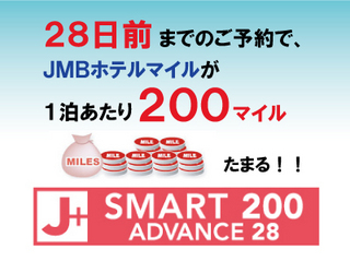 �yJ-SMART200 ADVANCE28�z ����\��ł��}�C�������܂�I