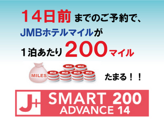 �yJ-SMART200 ADVANCE14�z ����\��ł��}�C�������܂�I