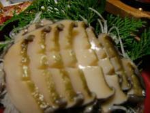 ありがとう♪伊勢志摩サミット成功!☆海女さんが祝う【鳥羽♪祝い魚プラン】伊勢海老、鮑、鯛を味わう