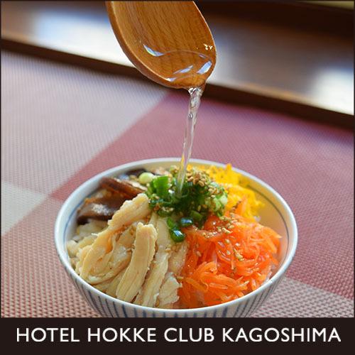 ホテル法華クラブ鹿児島 関連画像 4枚目 楽天トラベル提供