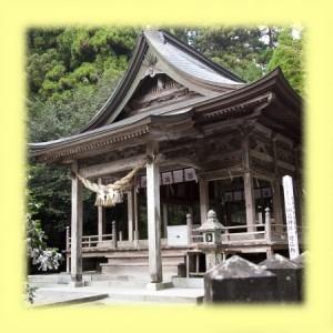 国造神社イメージ