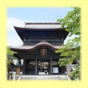 阿蘇神社イメージ