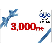 【QUOカード3,000円分】シングルプラン(朝食付き)
