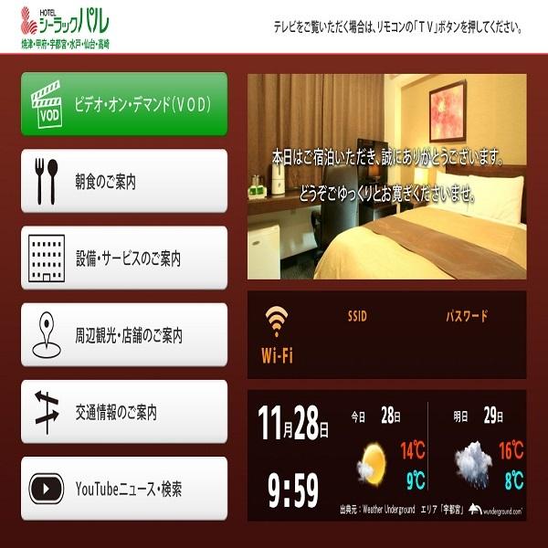 ホテルシーラックパル宇都宮 関連画像 1枚目 楽天トラベル提供