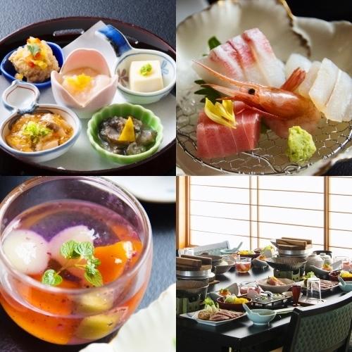 【喜多八☆基本プラン】評判の温泉と人気の季節の料理を満喫!