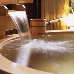 室の露天風呂「水仙(202号室)」ズームアップ メゾネットタイプ