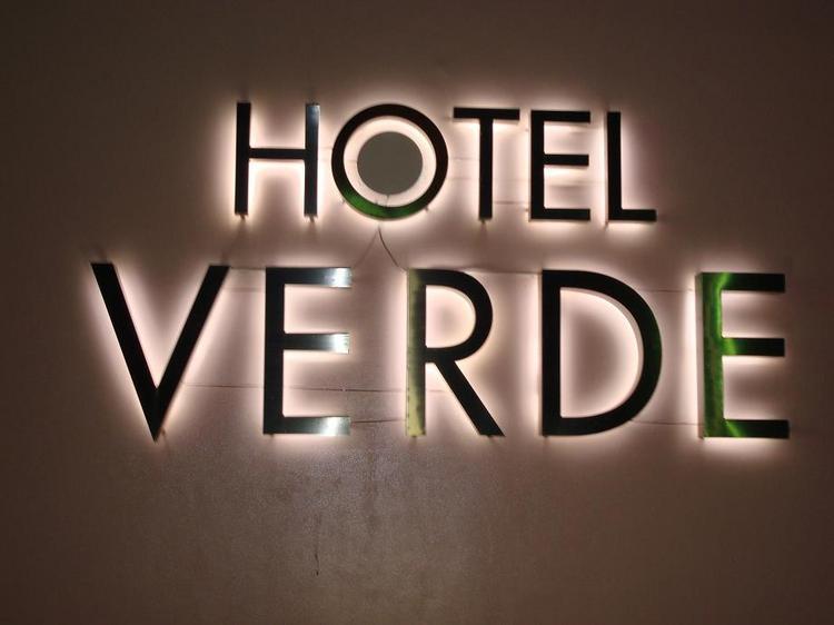 ホテル ヴェルデ 関連画像 4枚目 楽天トラベル提供