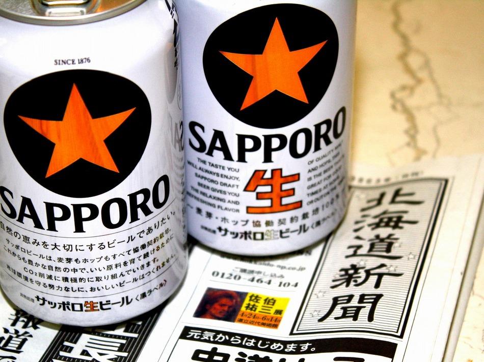 缶ビール・朝食付
