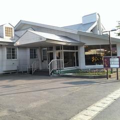 青森県十和田市焼山64-108 くつろぎと温泉の宿 おいらせ  -01