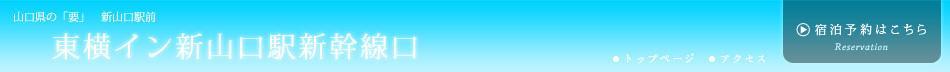 楽天トラベル予約センター ℡ 050-2017-8989