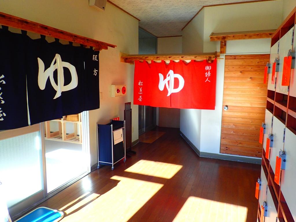 旅人宿 松葉屋 関連画像 4枚目 楽天トラベル提供