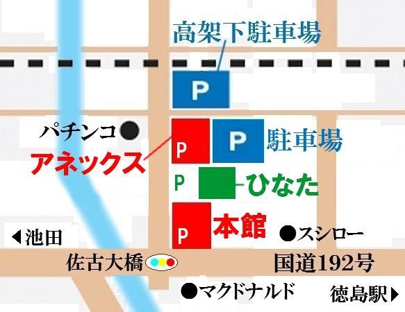 交通アクセス 地図