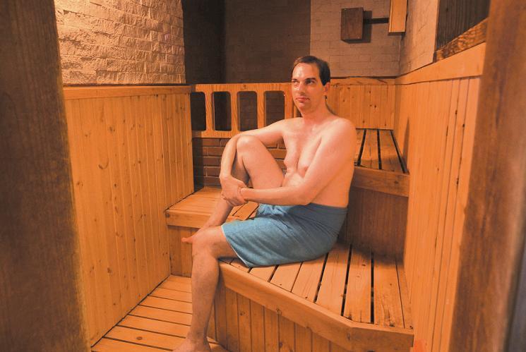 風呂 赤羽 風呂 : ... 赤羽 設備・アメニティ・基本