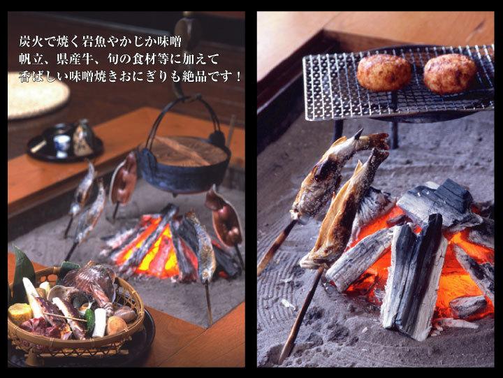 炭火で焼く岩魚や焼きおにぎり