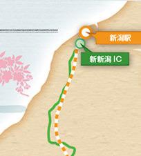新潟駅,新潟IC
