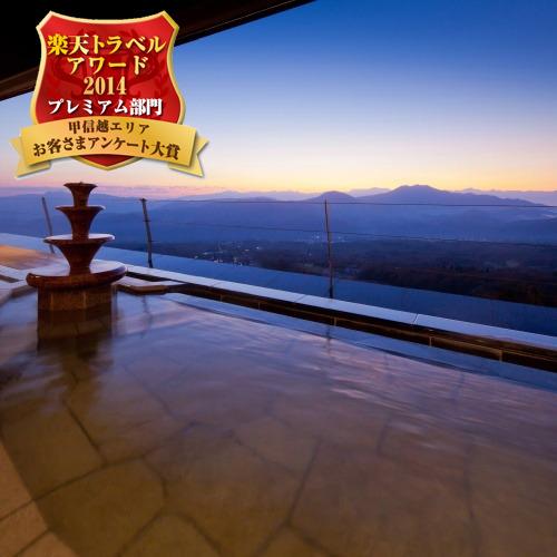 Enjoy Hot Springs! Breakfast and Dinner Plan
