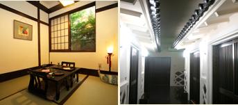 蔵造り個室食事処「遊季亭」