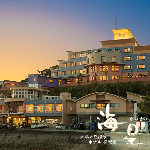 ホテル松竜園 海星 関連画像 3枚目 楽天トラベル提供
