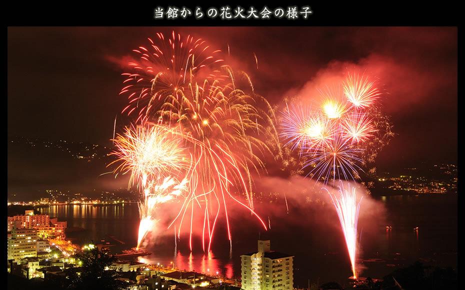 熱海旅館 海のはな 当館からの花火の風景