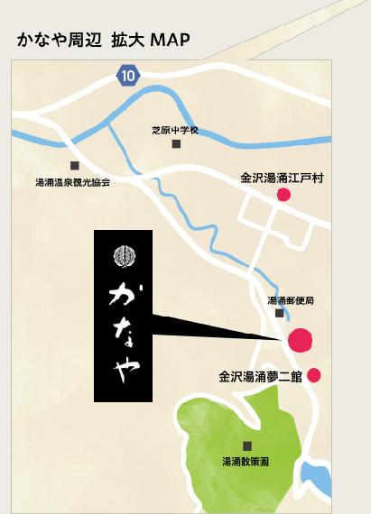 かなや周辺拡大MAP