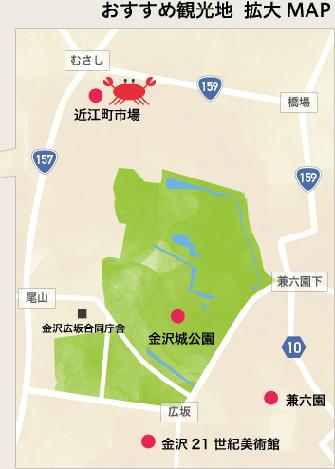 おすすめ観光地拡大MAP