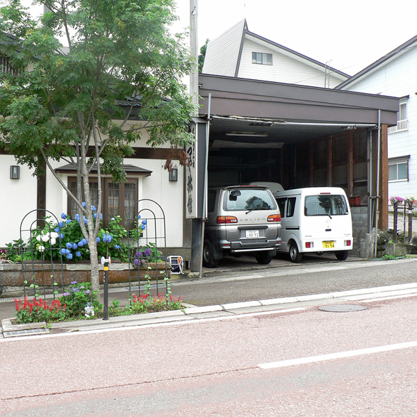 新潟県妙高市赤倉温泉504 まつや旅館 -03