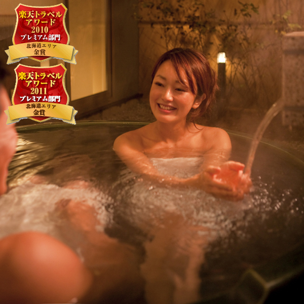 Premium Plan! Enjoy Private Open-air Bath!