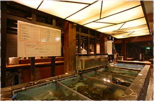 海鮮レストラン「海石榴」