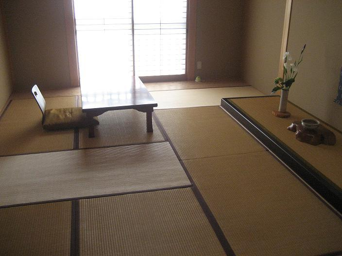 City View Japanese-Style Room