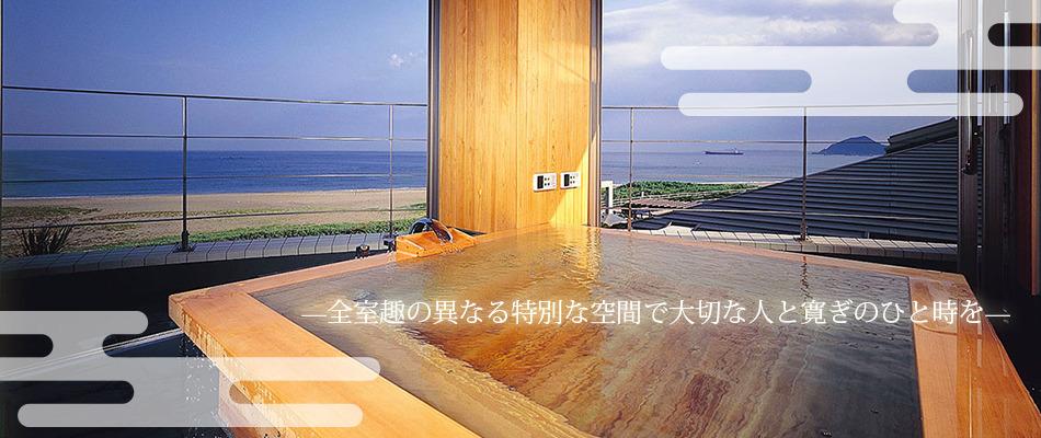 夢紡ぎの宿 月の渚 露天風呂付客室ページ