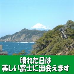 食いしん坊の宿 東洋 関連画像 2枚目 楽天トラベル提供
