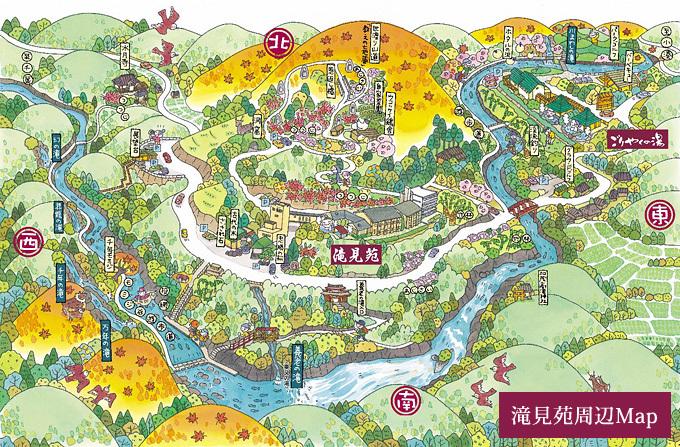 滝見苑周辺Map