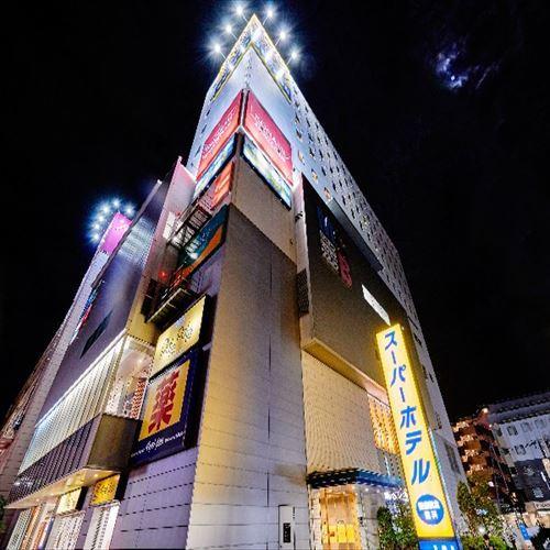 Super Hotel Ichikawa Myoden Eki Mae