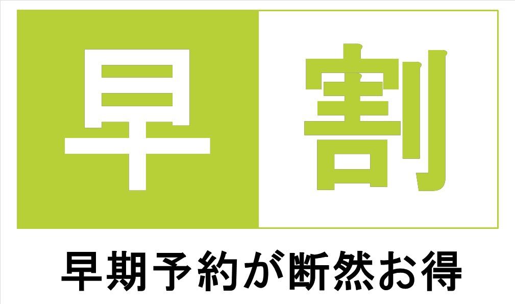 早期予約プラン 駐車場無料・WIFI無料・東名焼津IC車で1分・コンビニ隣接