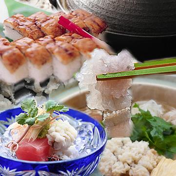 京都の夏の風物詩・鱧を堪能≪京料理・鱧しゃぶコース≫