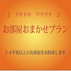 �y�r�W�l�X�E���ЂƂ�l�E�J�b�v���z�h�L�h�L�@���N���N������܂ł̂��y���݁����^�C�v���܂����v����