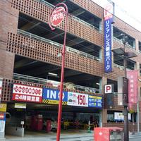 【24時間駐車場無料】ビジネス・カップルの方へおすすめプラン
