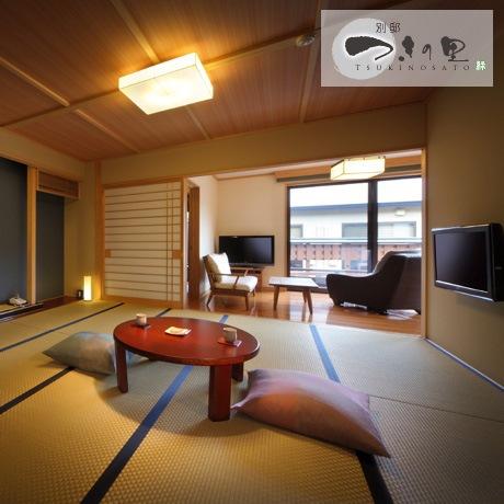 竹の音:和室10帖+6帖+リビング+露天風呂