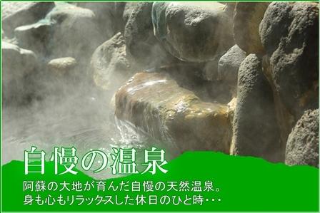 温泉NEW