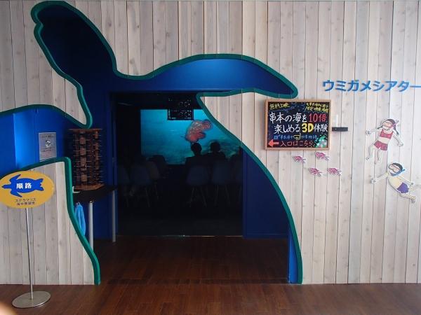 串本海中公園 ログハウス サンビラ 関連画像 3枚目 楽天トラベル提供